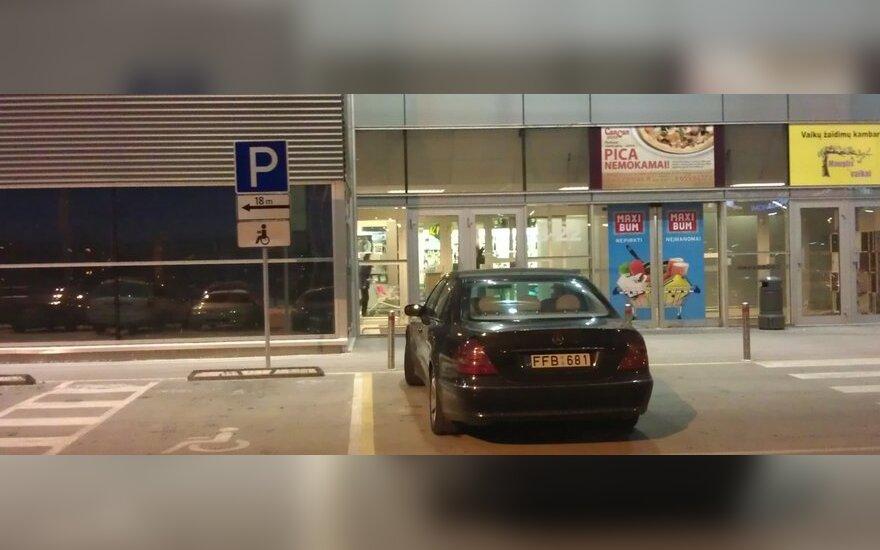Kaune, Pramonės pr. 2012-02-05