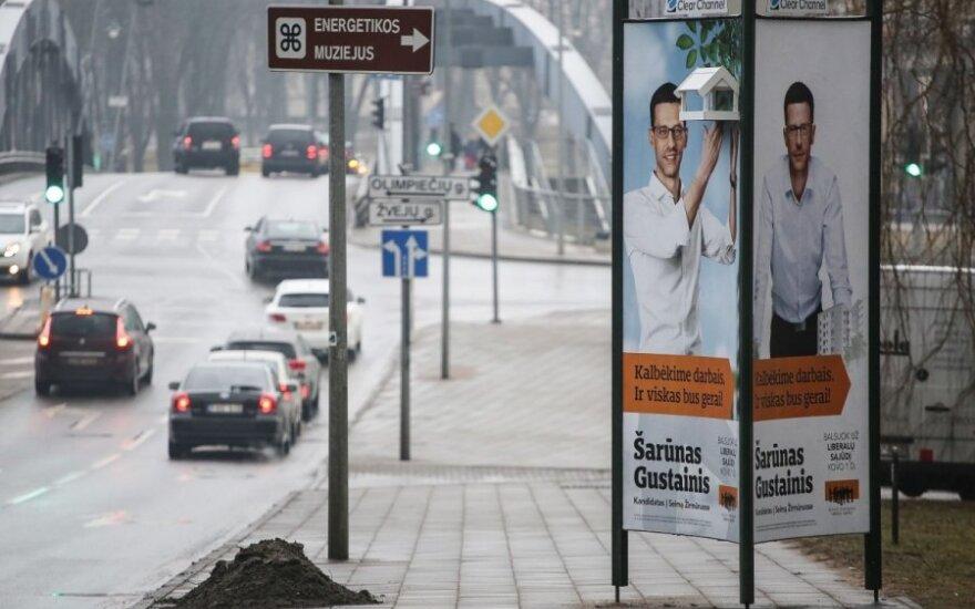 Šarūno Gustainio politinė reklama