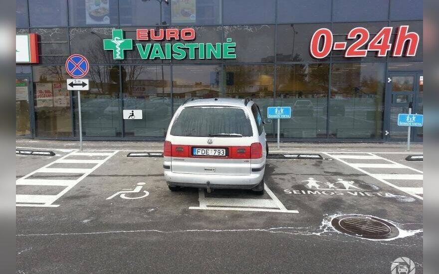 Vilniuje, Ukmergės g. 2013-01-07
