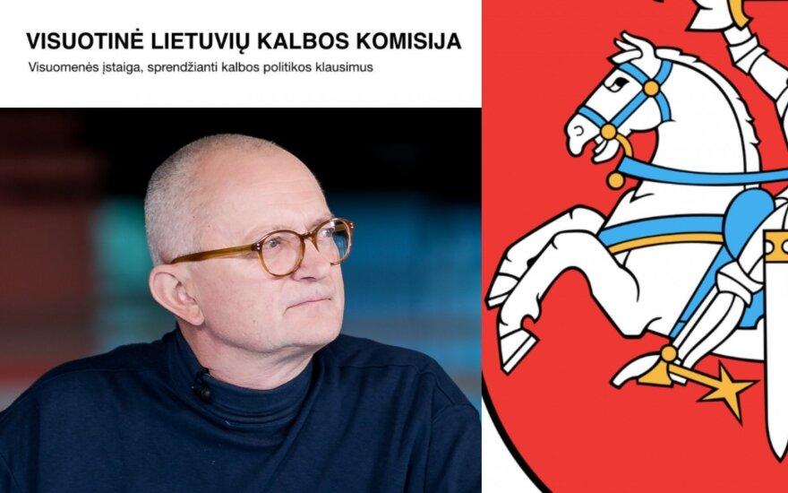 Audrys Antanaitis ir feisbuko puslapio VLKK pagrindinė nuotrauka