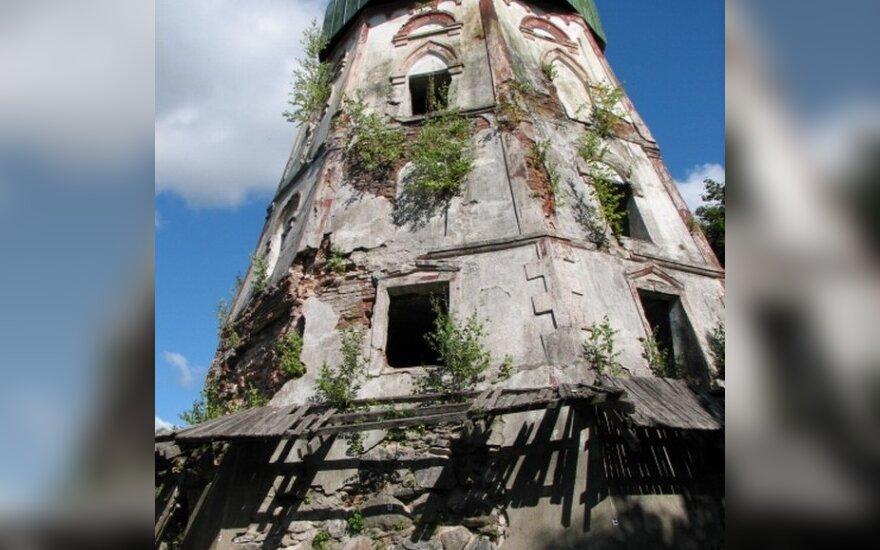 Avarinės būklės Baisogalos malūnas. Kultūros paveldo departamento nuotr.