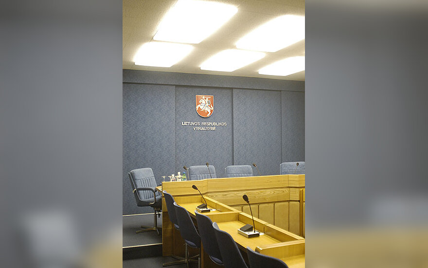 Viena iš Vyriausybės reprezentacinių salių