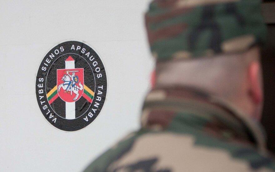 State Border Guard Service