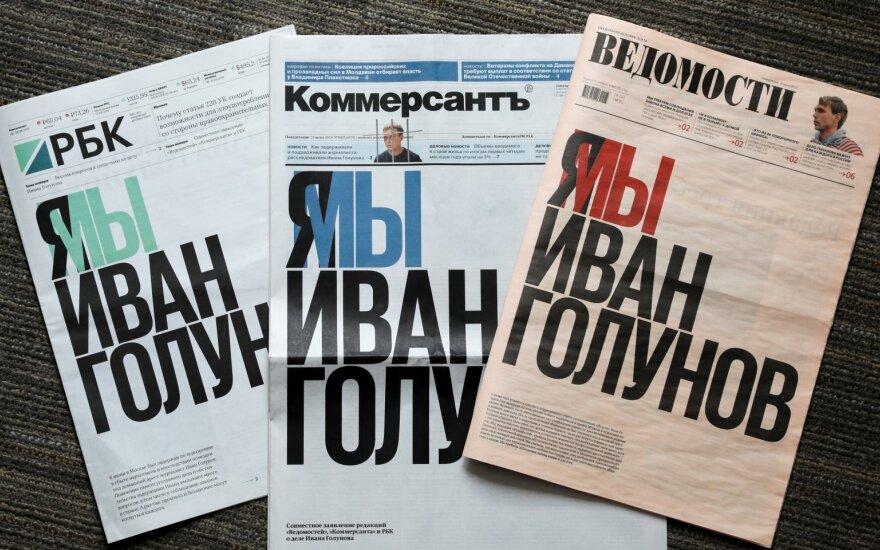 Rusiška spauda