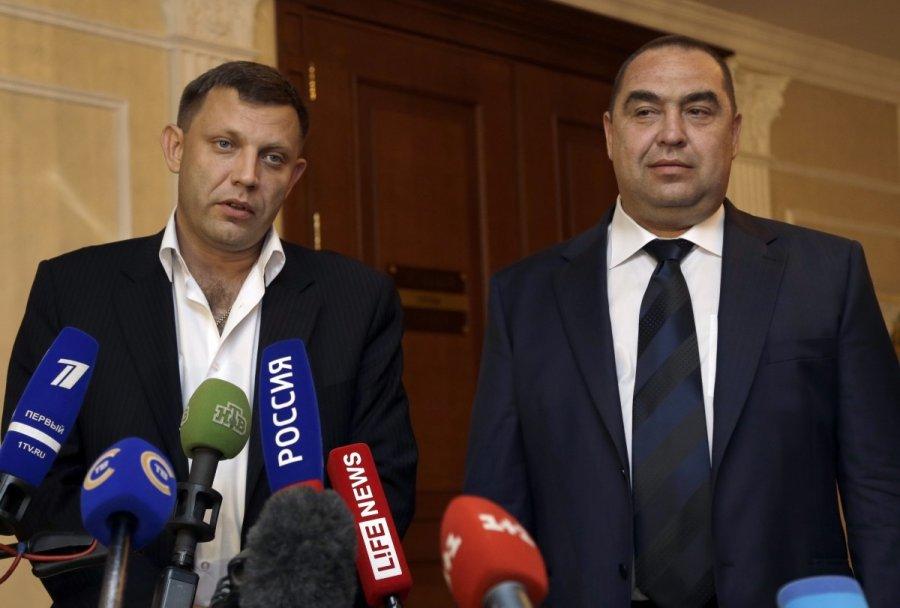 Генеральная прокуратура ЛНР возбудила дело потрем статьям— Нападение наПлотницкого