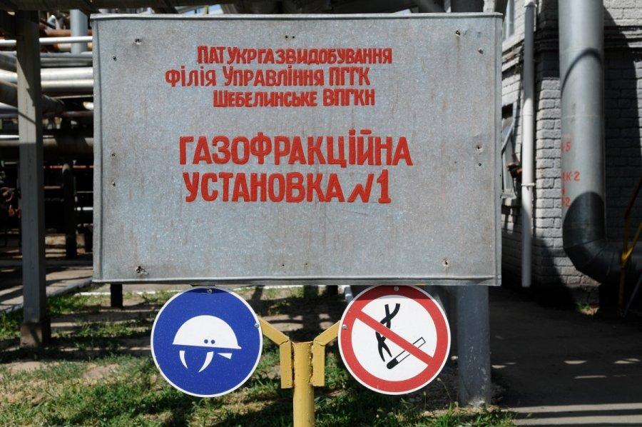 Поляки получили доступ кукраинским газопроводам