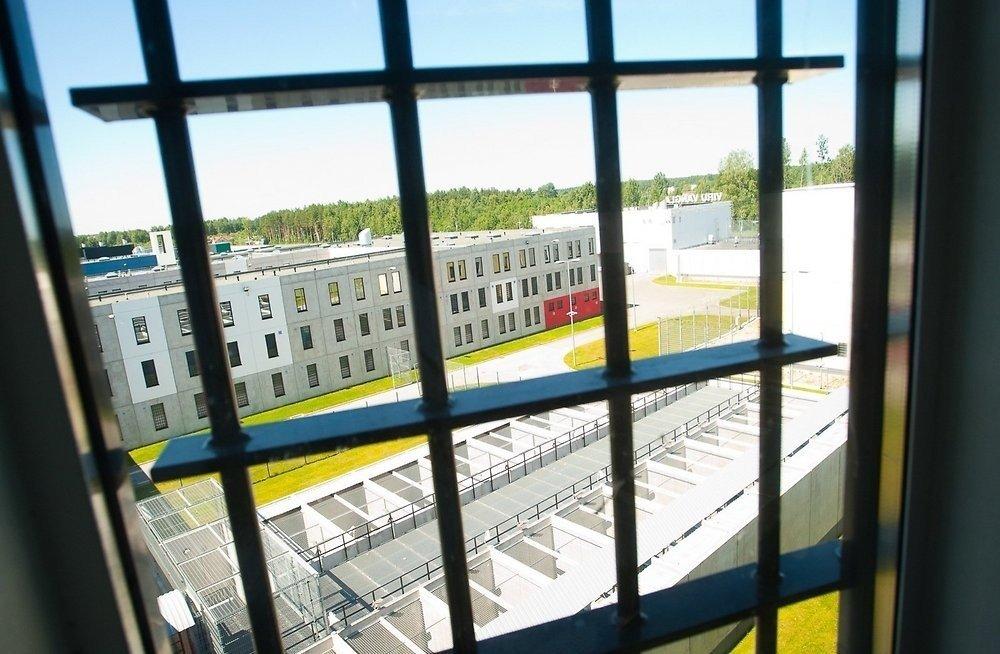 Гражданина РФ осудили вЭстонии зашпионаж