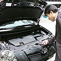 """Toyota Auris"""