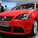 """Volkswagen Polo GTI Cup Edition"""