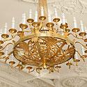 Šviestuvas Baltojoje salėje Prezidentūroje
