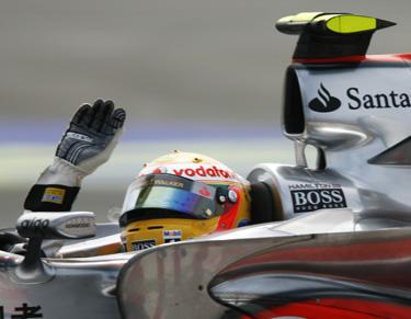 "Lewis Hamilton (""McLaren"")"
