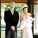 Japonijos princas Akishino, jo žmona Kiko ir sūnus Hirohito