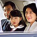 Japonijos kronprincas Naruhito, jo žmona Masako ir dukra Aiko