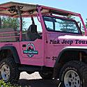 Rožinis automobilis