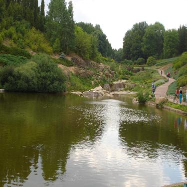 Sofijos parkas, Ukraina.