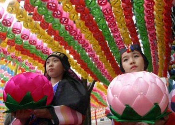 Pietų Korėjos vaikai