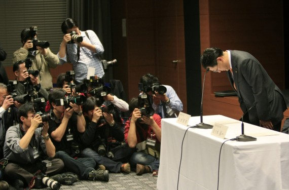 Akio Toyoda atsiprašė kompanijos klientų