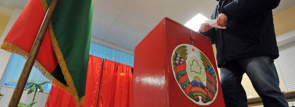 Образованы избирательные округа по выборам депутатов Палаты представителей