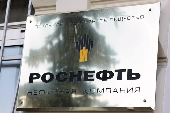 Улюкаев объявил осохранении интереса CNPC кприватизации «Роснефти»