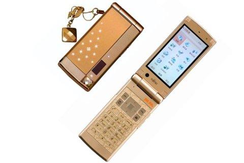 """""""Fujitsu F-022"""" telefonas"""