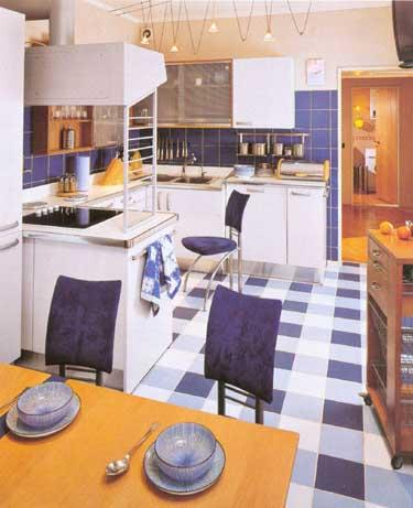 Virtuvė