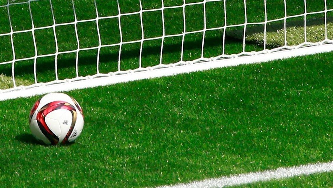 ФИФА озаботилась отсутствием газона настадионе ЧМ-2018 вСамаре
