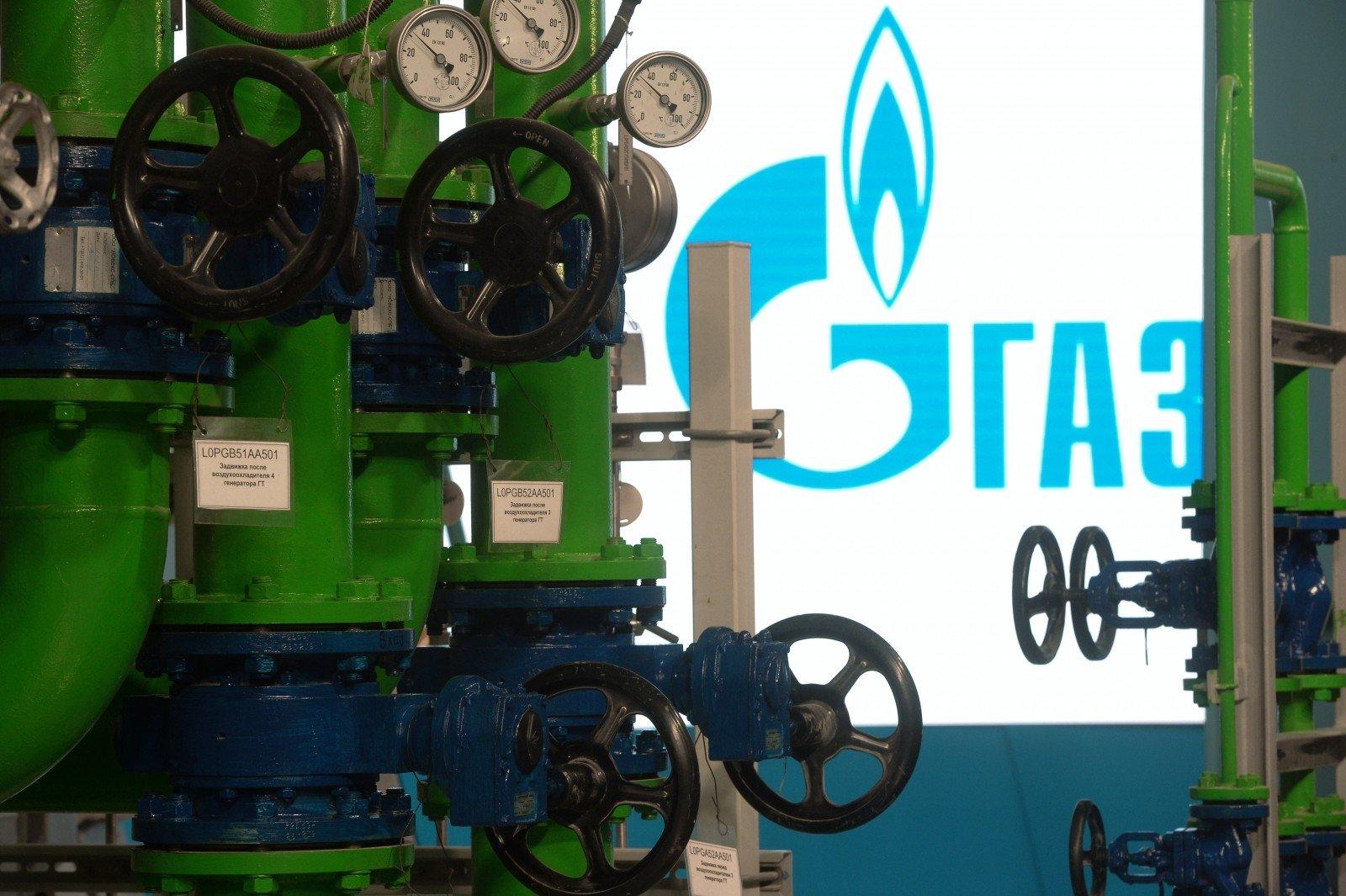 Асимметричный подход довел «Газпром» доразрыва с«Нафтогазом»— Суд по-шведски