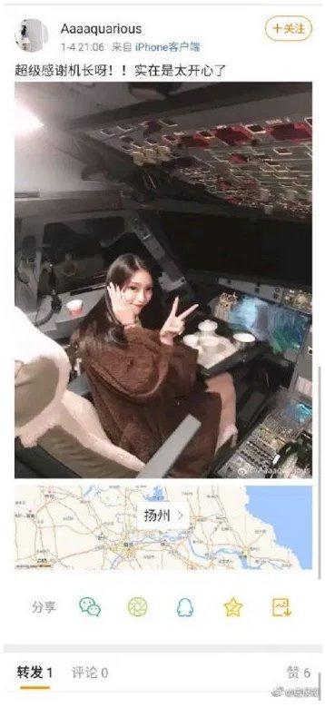 Kinijoje pilotas paviešino nuotrauką su keleive kabinoje – Weibo nuotr.