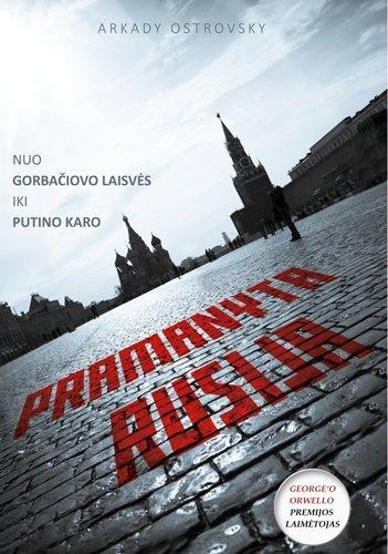 """Knygos """"Pramanyta Rusija"""" viršelis"""