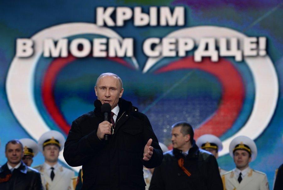 ЕСнепризнает «представительство Крыма», которое собирается открыть Российская Федерация