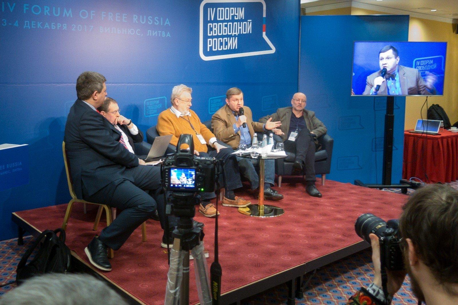 «Апрельские тезисы»: развалить Россию на княжества и их стравить — съезд несистемной оппозиции в