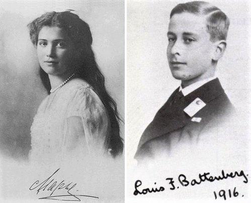 Marija Nikolajevna Romanova