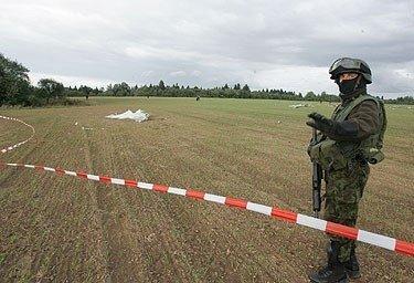 Naikintuvo Su-27 avarijos vieta