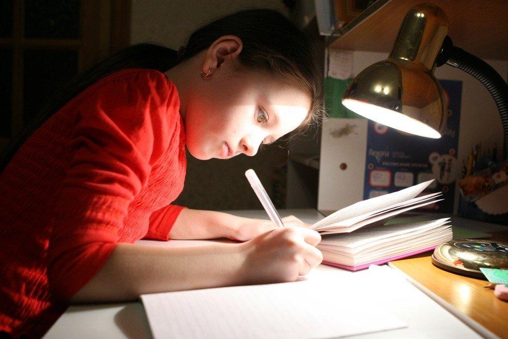 ką reiškia namų darbai