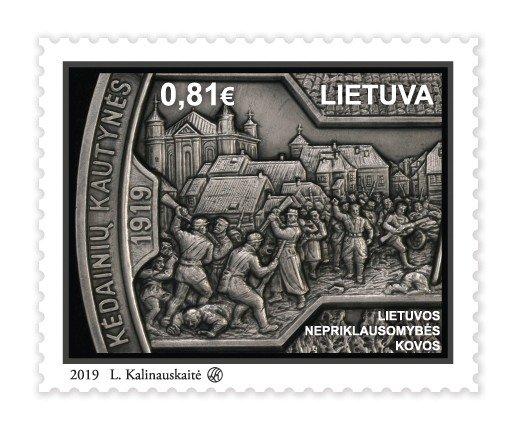 Nepriklausomybės kovų pašto ženklas