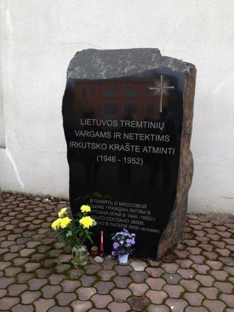 Памятник литовским ссыльным