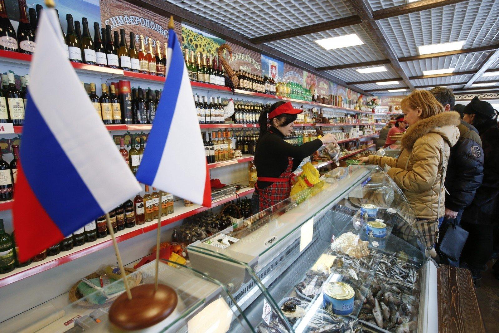 обогатит российско испанская торговля товарами фото того чтобы определить
