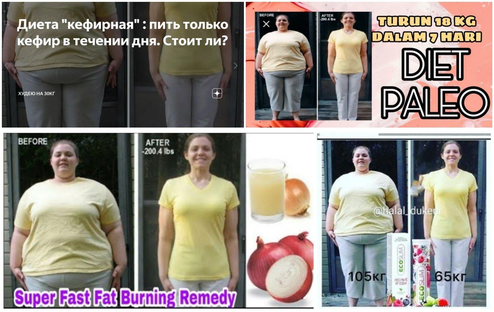 numesti svorio pati svorio netekimas bhrt