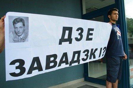 7 июля 2000 года бесследно исчез оператор телеканала ОРТ Дмитрий Завадский