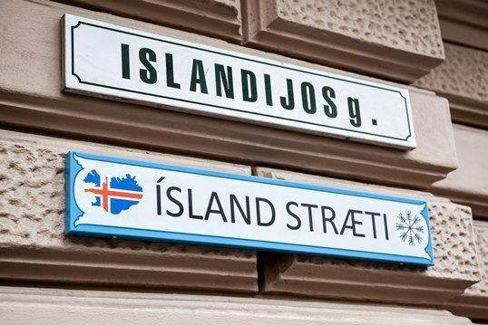 Суд Вильнюса признал законными двуязычные таблички сназванием улиц