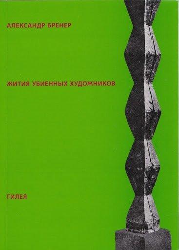 Laisvalaikis – (ne)karantinas. Kokius filmus ir knygas rekomenduoja Vytautas Tomaševičius?
