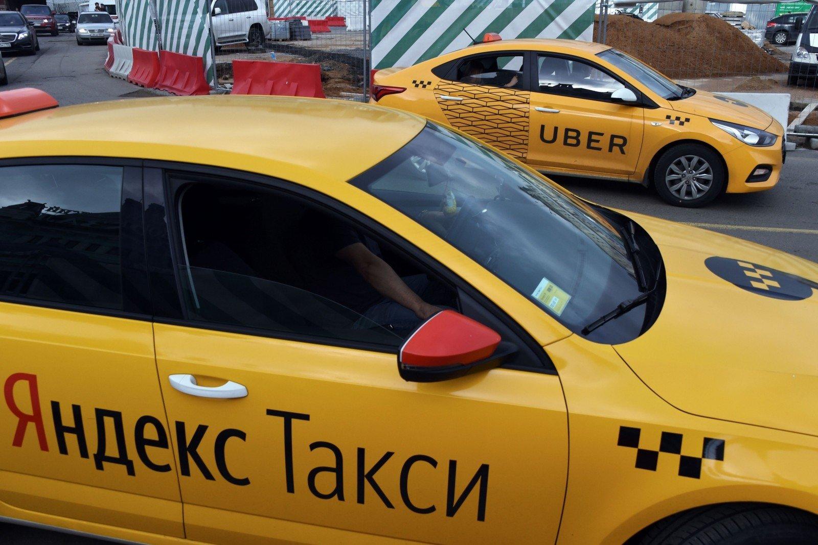 «Яндекс.Такси» ответил наобвинения властей Литвы внезаконном сборе данных