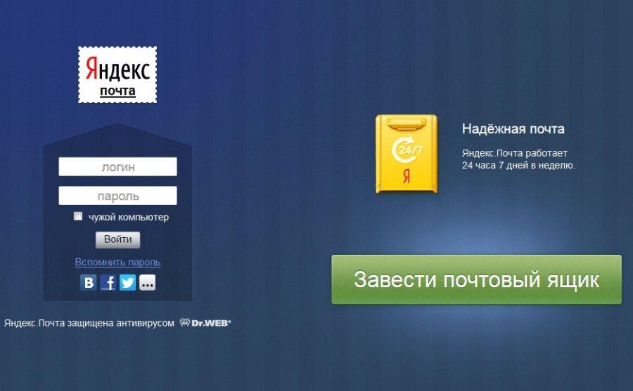 СБУ проводит обыски вофисах «Яндекс» вКиеве иОдессе